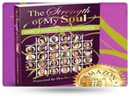 The strength of my soul
